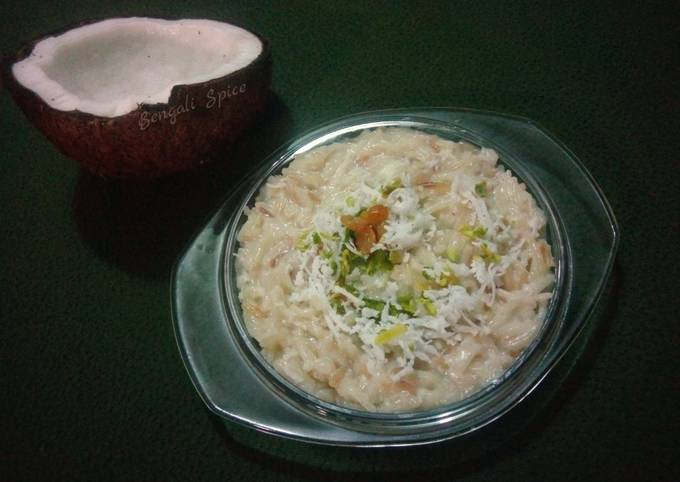 Seviyan Kheer (Bangladeshi Dessert) 💛