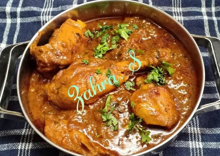 10 Minute Recipe of Summer Kolhapuri Chicken