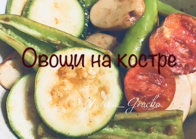 Летние овощи на костре #пп
