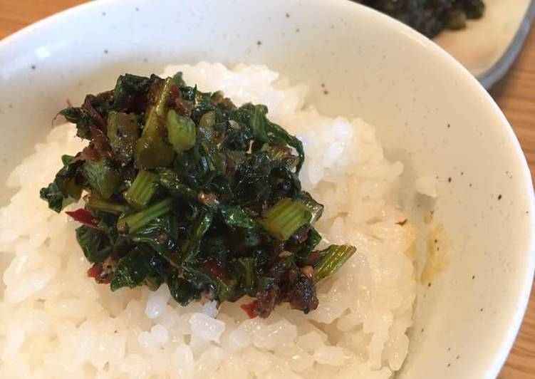 Selecting The Best Foods May Help You Stay Fit And Also Healthy Radish leaves Rice seasoning (Japanese furikake)