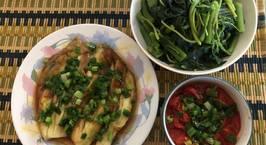 Hình ảnh món Rau dền luộc chấm cà chua om và cà tím mỡ hành