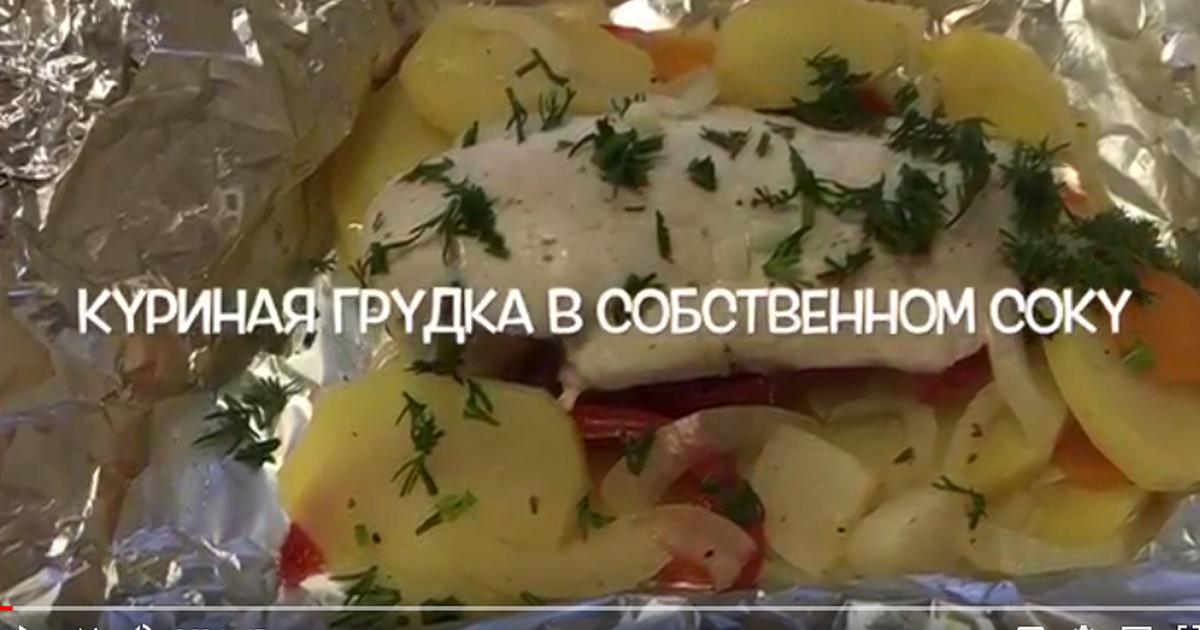 Грудка в духовке - 118 рецептов приготовления пошагово