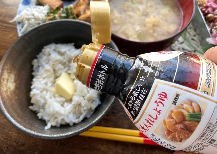 Butter Soy Sauce Rice for Japanese Breakfast
