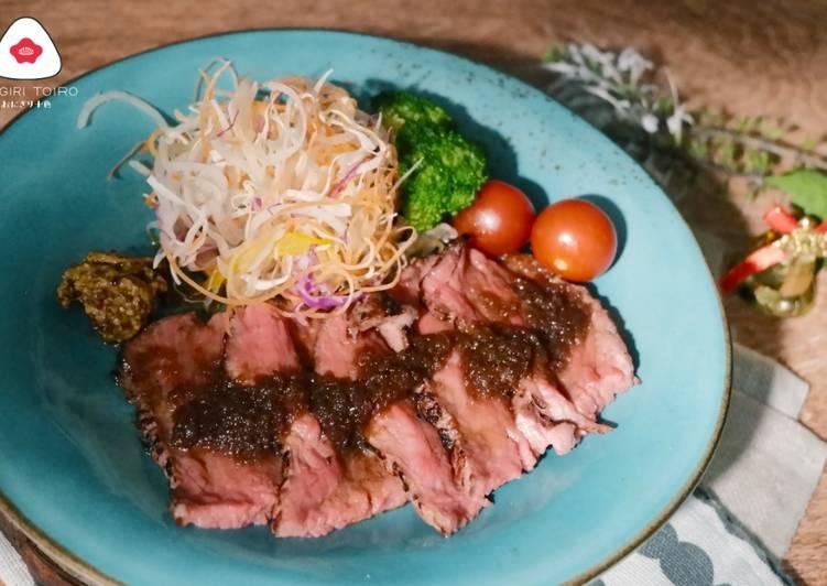 Daging Panggang ala Jepang 和風ローストビーフの作り方 Roast beef Japanese style