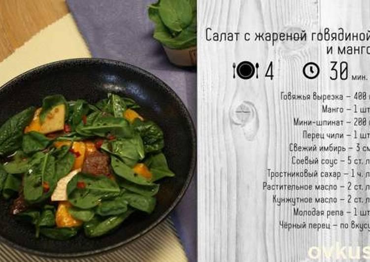 Салат из дайкона с жареной свининой, рецепт с фото и видео — Вкусо.ру | 532x751