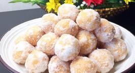 Hình ảnh món Món ăn vặt: Bánh Donuts bột nếp rán ngào đường?