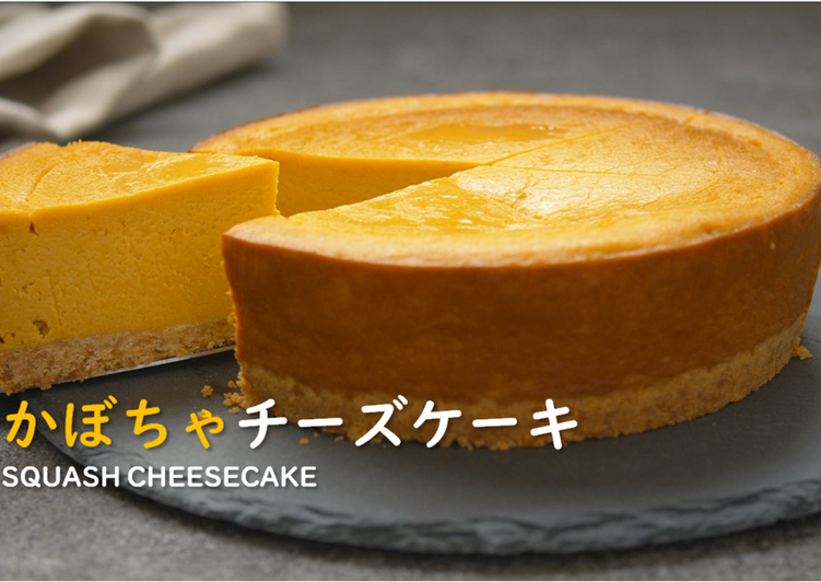 SQUASH  BAKED CHEESECAKE【Recipe Video】, Heart Friendly Foods You Must Eat