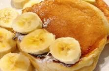 Bánh Pancake Nhật Bản #TeamTrees