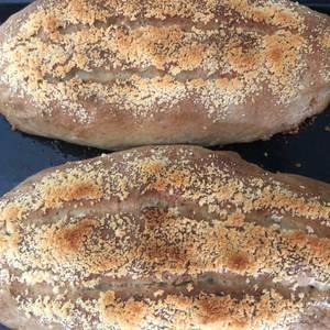 Pan saborizado de berenjenas