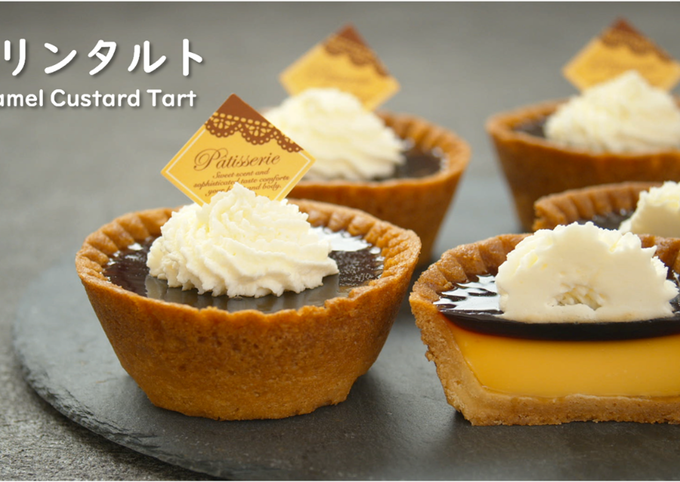Mini Caramel Custard Tart (Custard Pudding Tart)