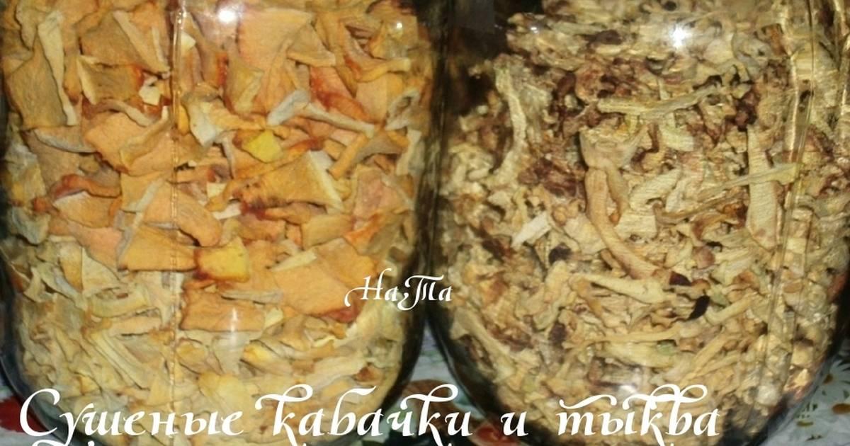 Заготовки из тыквы на зиму рецепты