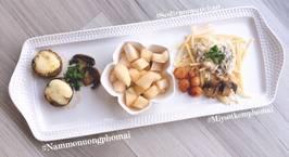 Hình ảnh món Nấm mỡ nướng phô mai - mì ý sốt phô mai - bé ăn dặm