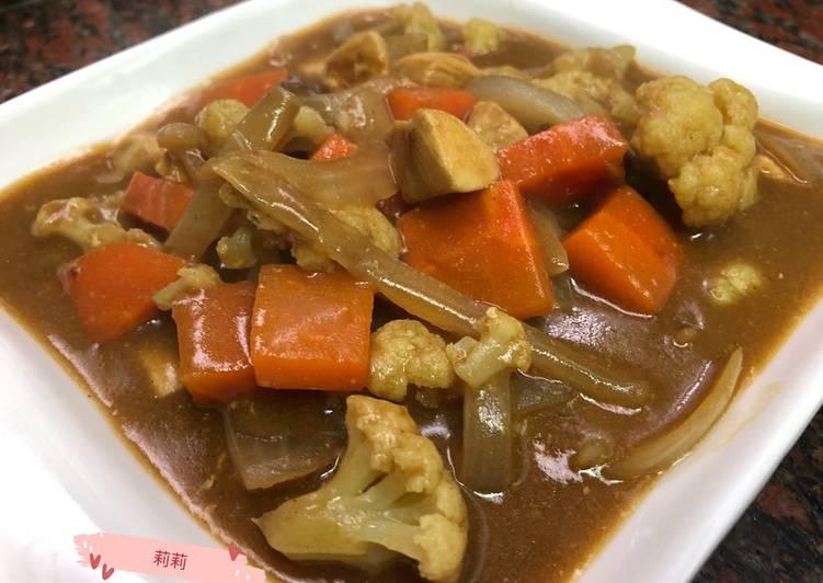 Kari ayam sayur 蔬菜咖哩雞