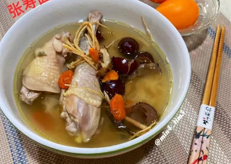 Misoa Ayam Ginseng