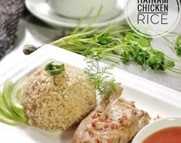 #3.Hainam Rice with Hainam Chicken ??