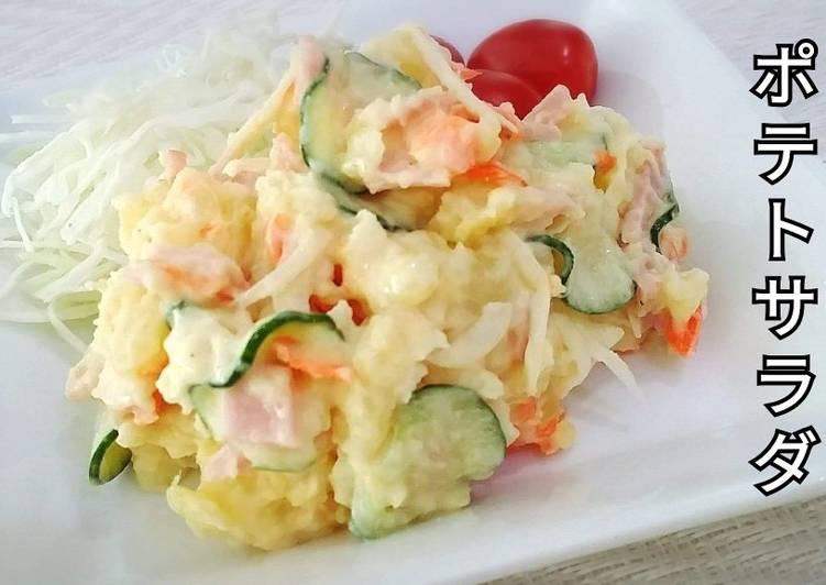 How to Make Yummy Japanese Potato Salad