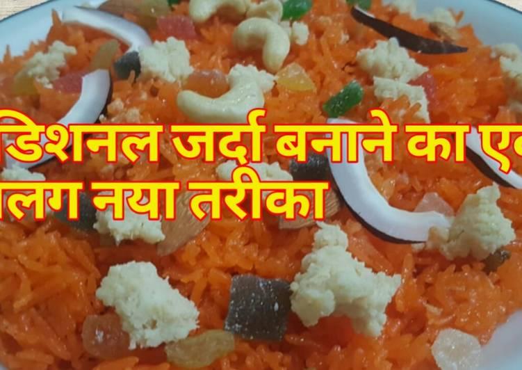 Zarda Recipe   Meetha Pulao chawal Recipe