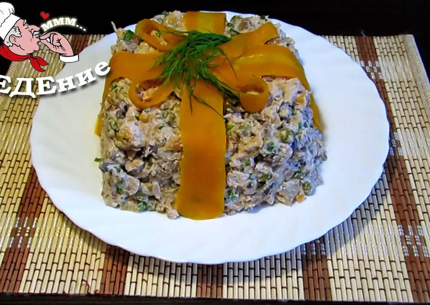 фотоловушек, салат грузинская долина рецепт с фото можем сфотографировать