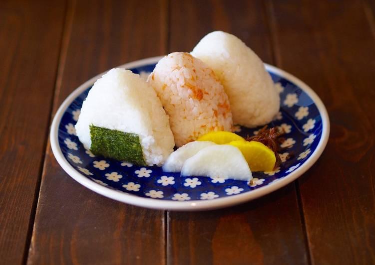 Absolutely Ultimate Dinner Ideas Blends Onigiri Omusubi - Rice Ball