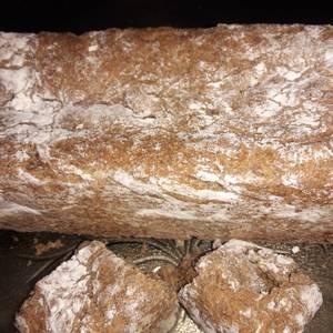 Pan Integral rústico de Harina integral Avena y salbado de trigo