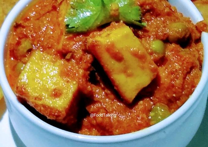 Creamy Paneer, Peas Masala