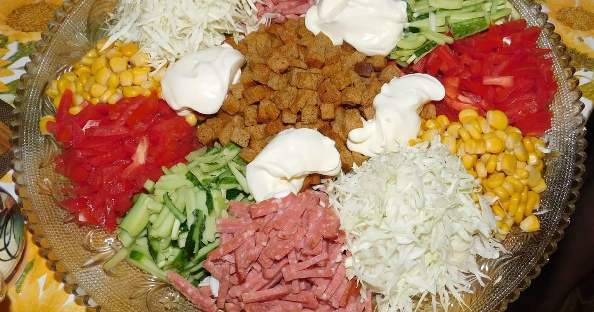 описать рецепт салата кучками с фото конце неделе можно