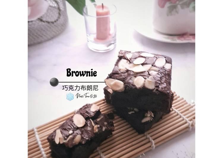 222. Brownies Panggang| 巧克力布朗尼