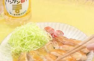 Gà sốt chua ngọt bằng dấm chua ngọt dấm gạo Nhật bản