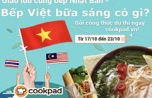 Giao lưu cùng bếp Nhật Bản - Bếp Việt bữa sáng có gì?