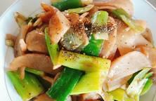 Củ cải muối xào nước tương (món chay)