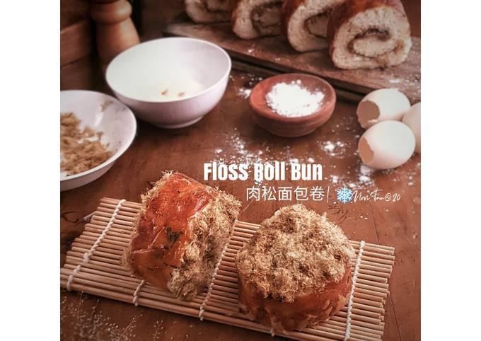 229. Roti Abon Gulung | 肉松面包卷