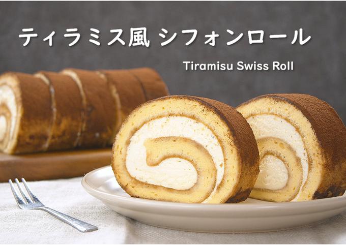 Tiramisu-ish Chiffon Swiss Roll (Chiffon Cake Roll)