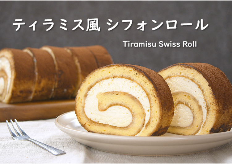 Tiramisu-ish Chiffon Swiss Roll (Chiffon Cake Roll) 【Recipe Video】
