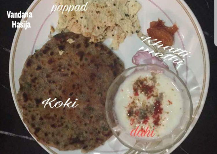 Traditional Sindhi Breakfast Koki - Laurie G Edwards