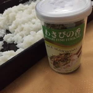 Como preparar arroz para sushi