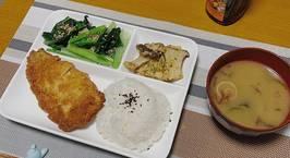 Hình ảnh món Tonkatsu - Thịt lợn chiên xù kiểu Nhật