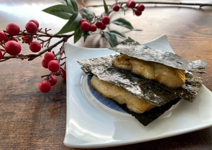 Mochi 餅 Glutinous Rice Cake
