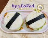 Sushi Burger ala Mama Asi / yLoVeA langkah memasak 4 foto