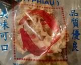 Sup Yii Phiao Telur langkah memasak 1 foto