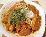 Moroccan Lamb Tagine recipe step 1 photo