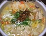 Korean Soup Ginseng (samgyetang) super hangat langkah memasak 7 foto