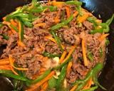 Tumis Paprika Daging Sapi langkah memasak 3 foto