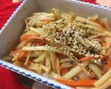 Japanese Daikon Radish Skin fry recipe step 6 photo