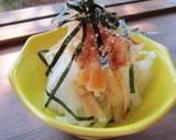 Daikon Radish Salad recipe step 5 photo