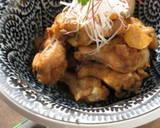 Teriyaki Chicken Drum Sticks recipe step 6 photo
