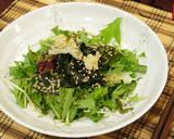 Japanese Seaweed Salad with Sesame & Miso Dressing recipe step 7 photo