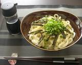 Easy Udon Noodles with Butter and Soy sauce recipe step 5 photo