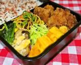 My Mother's Tamagoyaki