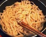 Super Tasty Japanese Style Creamy Udon Using Frozen Udon Noodles recipe step 3 photo