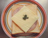 Garlic Butter Soy Sauce Ham & Cheese Toast recipe step 3 photo